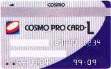 cosmoprocardl