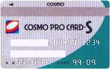 cosmoprocards