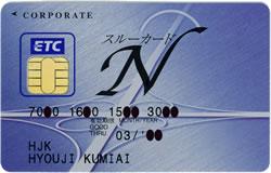 etccreditcard